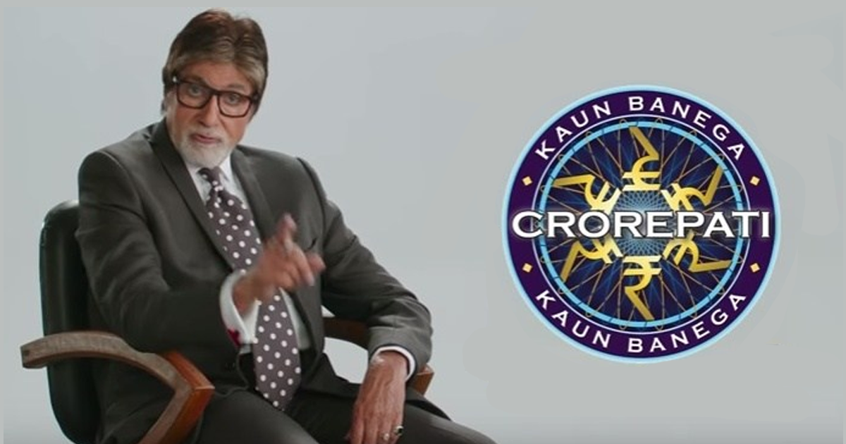 KBC enters its 17 th year with Amitabh Bachchan